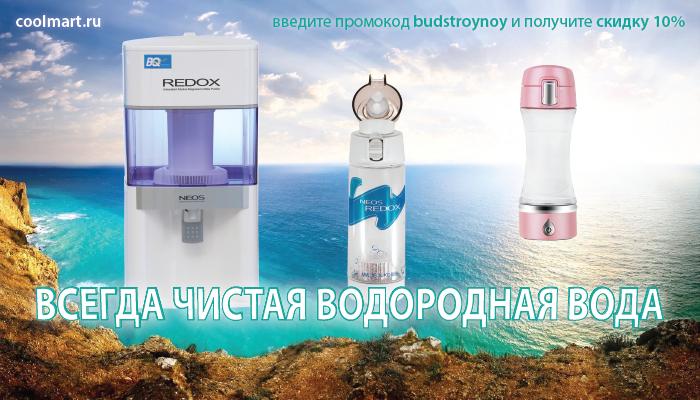 Фильтра для воды