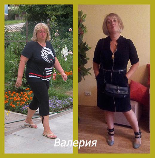 Татьяна малахова похудение i